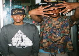 Tyler The Creator hints that Odd Future have split up